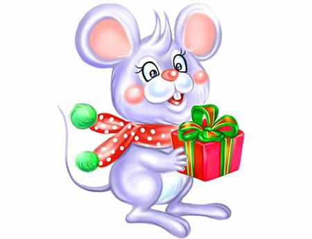 1996年出生属鼠的人2015年运程