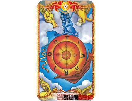 塔罗牌命运之轮的牌面解释