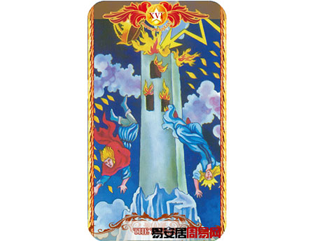 塔罗牌高塔的牌面解释