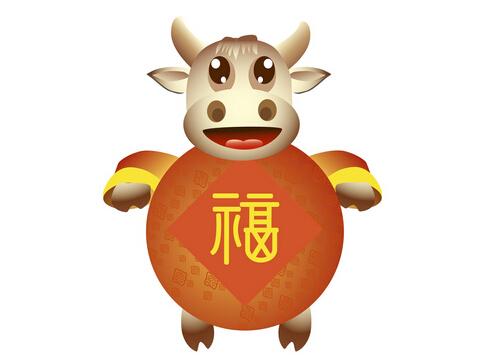属牛的人2016年运程