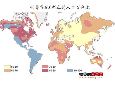 世界民族人口_世界各民族基因分布图