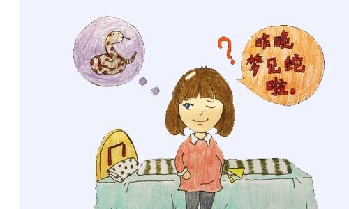 备孕中预示怀孕的胎梦,为什么会做这种梦