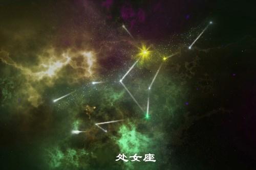 闹闹女巫店2020年处女座全年运势完整版