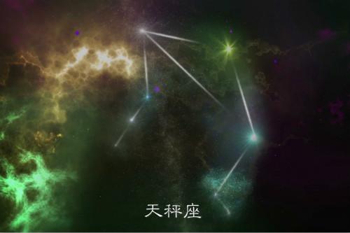 闹闹女巫店2020年天秤座全年运势完整版